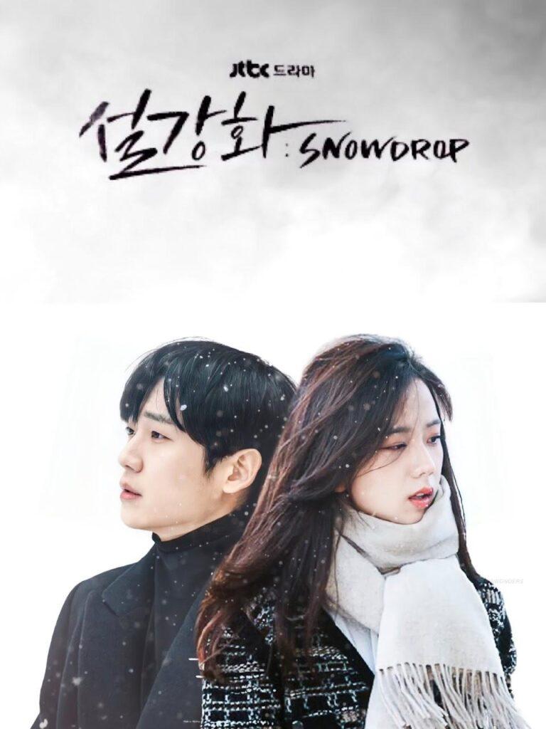 BLACKPINK Jisoo Snowdrop
